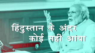 चीन पर प्रधानमंत्री मोदी ने देश से झूठ बोला