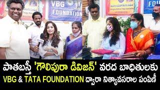 Blankets, Sarees and Food Distribution By VBG & TATA Foundation | VBG Raju | Actress Maadhavi Latha