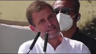 कांग्रेस ने किसानों का 70 हजार कोरड़ का कर्जा माफ किया, मोदी जी ने क्या किया?: श्री राहुल गांधी