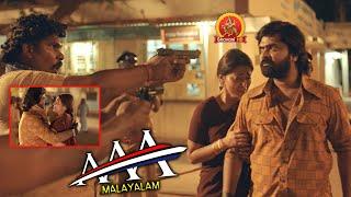 Police Arrests Simbu | AAA Malayalam Movie Scenes | Tamannaah