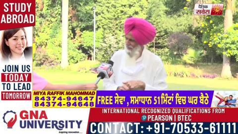 Exclusive: खेती कानूनों को लेकर इस किसान ने Central Govt. को सुनाई खरी-खरी