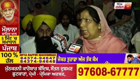 Exclusive : Tanda Gangrape मामले में पीड़ित परिवार को मिलने पहुंचे AAP MLA Saravjit Kaur Manuke