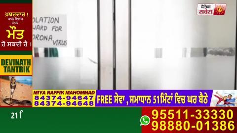 Corona Update : India के लिए राहत खबर 70  लाख से ज्यादा Corona मरीज Recover