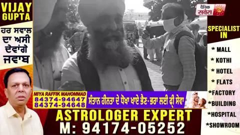 Breaking : SGPC और Sikh जत्थेबंदियों के बीच टकराव ,6 मुलाजिम हुए जख्मी