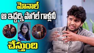 Kumar Sai Shocking Comments on Bigg Boss 4 Monal Gajjar | Kumar Sai Interview | Top Telugu TV
