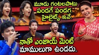 Samantha Dussehra Episode Highlights | Bigg Boss 4 Telugu | Star Maa | Nagarjuna | Top Telugu TV