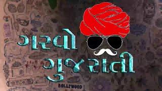 'હાંકલા છે' | ગરવો ગુજરાતી | EPISODE 1 | ડૉ. વિરલ શુક્લ સાથે મુલાકાત | ABTAK MEDIA