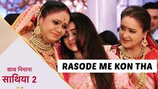 Rasode Mein Kaun Tha To Be Recreated In Saath Nibhana Saathiya 2