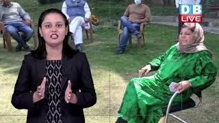 Mehbooba Mufti के आवास पर बैठक | हम राष्ट्र विरोधी जमात नहीं -  Farooq Abdullah #DBLIVE