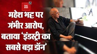 Luviena Lodh ने Mahesh Bhatt को बताया इंडस्ट्री का सबसे बड़ा डॉन, महेश भट्ट ने दिया दो टूक जवाब