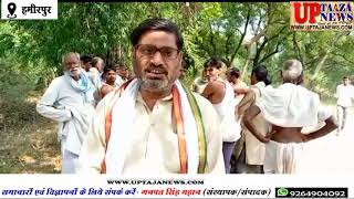 जनपद हमीरपुर में पुजारी की हत्या से फैली सनसनी