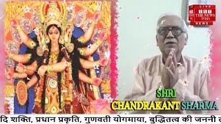NAVRATRI SPECIAL // Durga Mata Rani की स्तुति.....