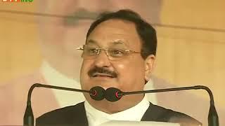 जिन्होंने बिहार में अपहरण उद्योग चलाया, क्या वो लोग रोजगार दे सकते हैं?: श्री जे पी नड्डा