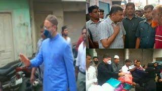 Asaduddin Owaisi | Akbaruddin Owaisi | Riyaz Ul Hassan Effandi | Helping Effected People |@Sach News