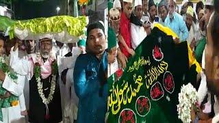 192 Salana Urs E Shareef Dargah Baher Ali Shah Quadri | Darusalam Mein Manaya Gaya |@Sach News