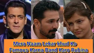 Salman Khan Ne Saaf Saaf Kahaa Ki Mera Naam Lekar Khud Ko Famous Karna Band Karo Rubina Daliak