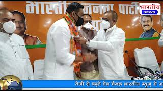 दमोह विधायक राहुल सिंह के भाजापा में शामिल, कांग्रेस को बड़ा झटका। #bn #mp