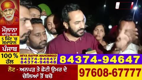 हिरासत के बाद बाहर आए AAP MLA का ब्यान , BJP प्रधान मांगे माफ़ी