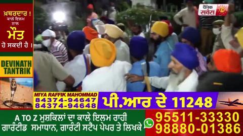 Breaking : SGPC ने Sikh जत्थेबंदियां के खिलाफ दर्ज करवाई FIR