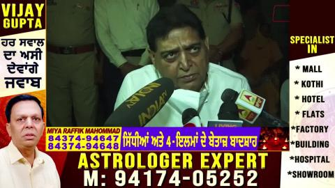 Cabinet Minister Sunder Sham ਵੱਲੋਂ ਪੀੜਤ ਪਰਿਵਾਰ ਨੂੰ 5 ਮਰਲੇ ਪਲਾਟ 2.5 ਲੱਖ ਰੁਪਏ ਦੇਣ ਦਾ ਐਲਾਨ