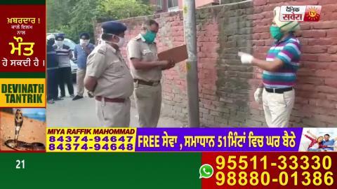 Chandigarh में Gurudwara Sahib से निकले व्यक्तिी पर चली गोलीयां