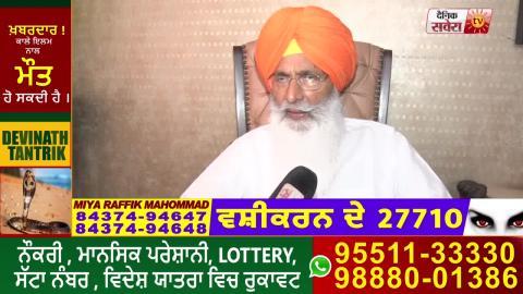 लापता सरूप मामला, टकराव के बाद बोले Sukhdev Dhindsa, SGPC हर हाल में दे हिसाब