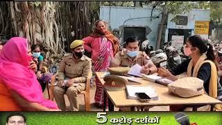 Meerut : एक दिन पुलिसकर्मी बनी 12वीं की छात्रा,थाने में सुनी फरियादियों की समस्या।