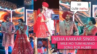 Neha Kakkar Beautifully Sings MILE HO TUM HUMKO Song For Hubby Rohan Preet Singh on Stage