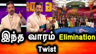 BIGG BOSS TAMIL 4|25th October 2020|PROMO 3|DAY 21|BIGG BOSS 4 TAMIL LIVE|Elimination Twist|Kamal