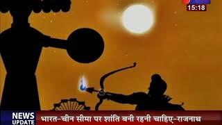 Dusshara - असत्य पर सत्य की जीत का प्रतीक | दशहरा