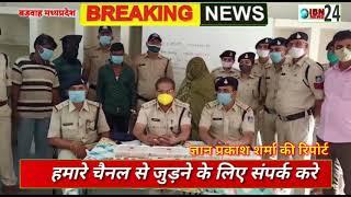 #बड़वाह ठगी का खुलासाः- नकली सोना एवं चांदी के सिक्के देकर लोगो को ठगते थे गिरोह, पुलिस ने 1 महिला सह