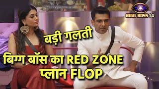 Bigg Boss 14: Eijaz Aur Pavitra Ko Red Zone Me Rakhne Ka Bigg Boss Ka PLAN Hai FLOP, Janiye Kyon?