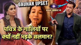 Bigg Boss 14: Salman Khan Ne Pavitra Ke Galiyon Par Nahi Lagayi Class, Gauhar Khan Naraj