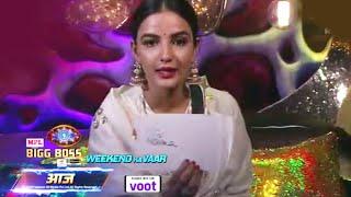 Bigg Boss 14: Gharwale Kis Wild Card Contestant Ko Bhejenge RED ZONE Me | Kavita, Naina Shardul