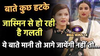 Bigg Boss 14: Jasmin Bhasin Ho Sakti Hai Jaldi Beghar Agar Aise Hi Chalti Rahi | Decoded