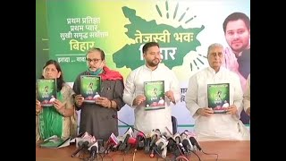 Bihar Elections 2020: RJD releases party's poll manifesto, promises 10 lakh jobs