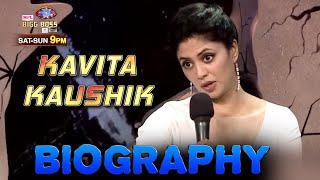 Bigg Boss 14 | Kaun Hai Wild Card Entry Kavita Kaushik? | Biography | Unknown Facts