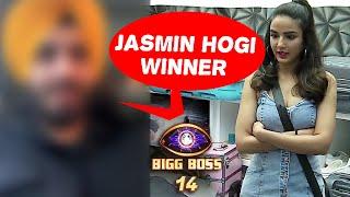 Bigg Boss 14: Jasmin Bhasin Me Hai Winner Banane Ki Sari Qualities, Kisne Aisa Kaha