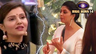 Bigg Boss 14: Rubina Aur Kavita Kaushik Me Hoga Ghamasan, Hogi Kadi Takkar | BB 14