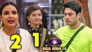Rubina, Jasmin Ne Sidharth Shukla Ko Kiya Piche, TOP 5 List Me Aur Kaun | Ormax List