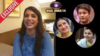 Naina Singh Exclusive Interview | Wild Card Entry | Bigg Boss 14 | Rubina, Jasmin