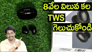 1more ColorBuds Unboxing Telugu