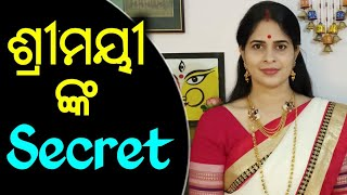 Parichayara Pathe | EP 08 | Shreemayee Mishra | ଶ୍ରୀମୟୀ ଙ୍କ Mimicry କିଏ କରନ୍ତି, ଦେଖନ୍ତୁ