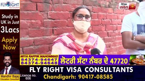 Chandigarh में Punjab Health Department के अधिकारी को इस जगह पर मरी गोलियां, Ground Report