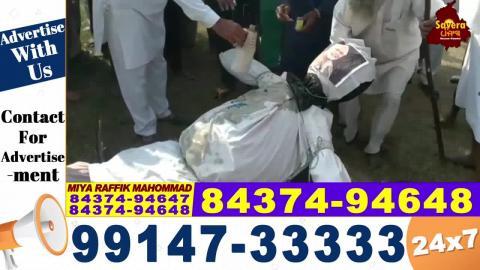 Punjab 'ਚ ਖੇਤੀ ਬਿੱਲਾਂ ਨੂੰ ਲੈ ਕੇ ਦੁਸਹਿਰੇ ਮੌਕੇ ਕਿਸਾਨਾਂ ਨੇ ਫੂਕੇ PM Modi ਦੇ ਪੁਤਲੇ