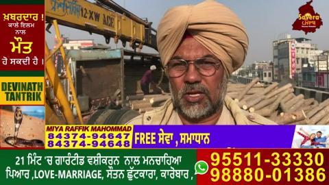 Ludhiana- Delhi  National Highway 'ਤੇ ਪਲਟਿਆ ਲੱਕੜਾਂ ਨਾਲ ਭਰਿਆ ਟਰੱਕ, Traffic ਹੋਇਆ ਜਾਮ