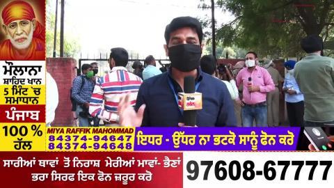 Breaking : SIT के आगे पेश होने के लिए Mataur थाने पहुंचे पूर्व DGP Sumedh Saini