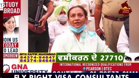 Tanda Rape Case 'ਚ ਪਰਿਵਾਰ ਨੂੰ ਮਿਲੇਗਾ ਇਨਸਾਫ, Fast Track Court 'ਚ ਚਲੇਗਾ Case:Aruna Chaudhary