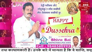Happy Dussehra // सभी को दशहरा की शुभकामनाएं
