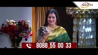 SSVTV NEWS 11.30AM 26-10-2020